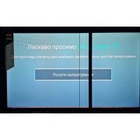 "LED-телевизор 43"" ERGO LE43CT5520AK УЦЕНКА"