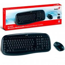 Беспроводная клавиатура с набора Genius KB-8000X