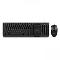 Клавиатура + мышка SVEN KB-S330C USB